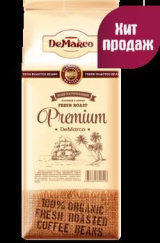 купить зерновой кофе оптом в Вологде